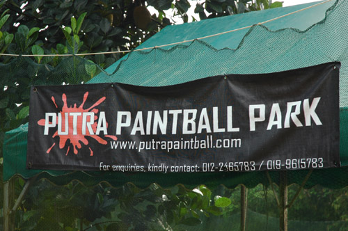 Putra Paintball banner