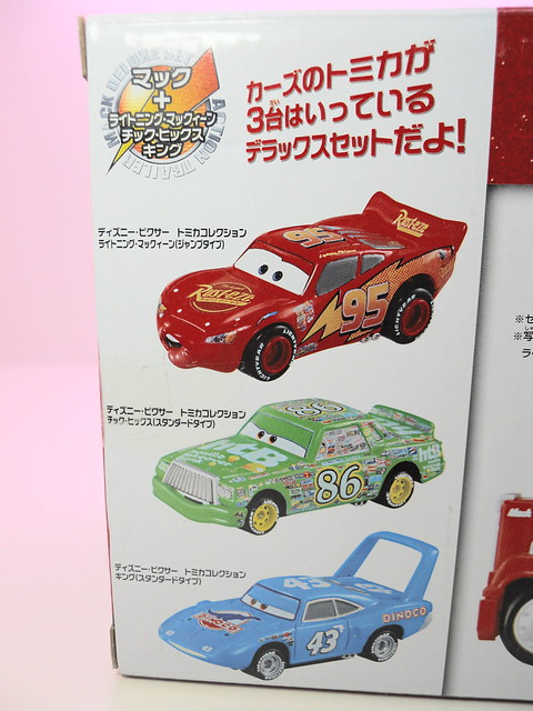 tomica disney cars mack,king,chick hicks,tongue mcqueen combo (6)