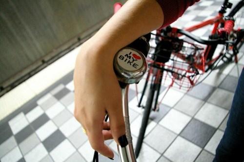 I <3 My Bike