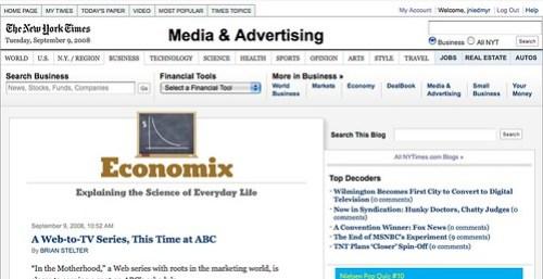 Rejected Economix blog header
