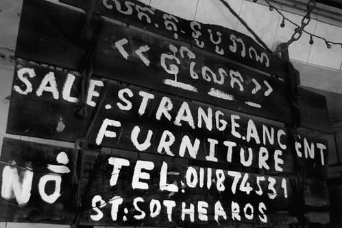 strange ancient furniture