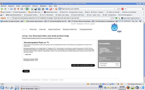 UPC screenshot
