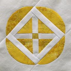B11 Melissa's Cross