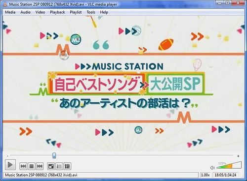 Tampilan Baru VLC media player 0.9.2