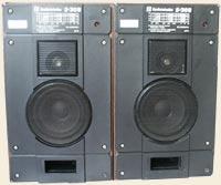 speakers_small