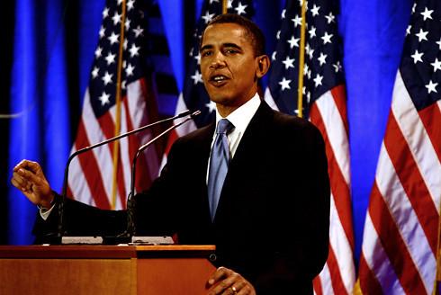 Barack Obama by you.