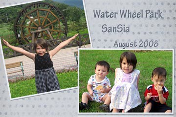 Water Wheel Park webcopy