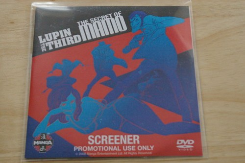 Lupin The Third screener DVD: The secret of Mamo