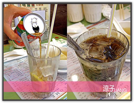 【香港餐廳】銀龍粉麵茶餐廳 @ 涼子是也 :: 痞客邦