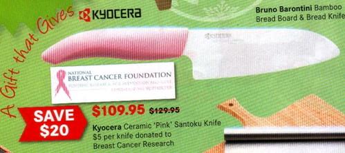 pinkknife
