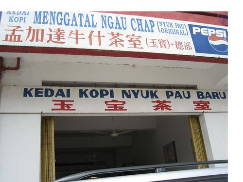 KK Menggatal ngau chap