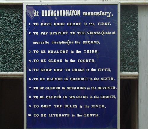 Normas del monasterio