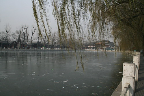 Shi Cha Hai Lake, Beijing
