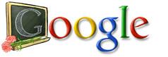 Google China Teacher Day Logo