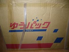 Paquete de correo japonés