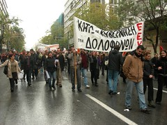 13 Protest in Athens
