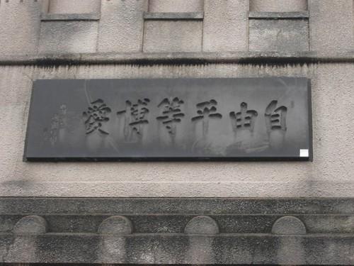momoishi06
