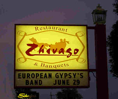 Zhivagos -- Outside