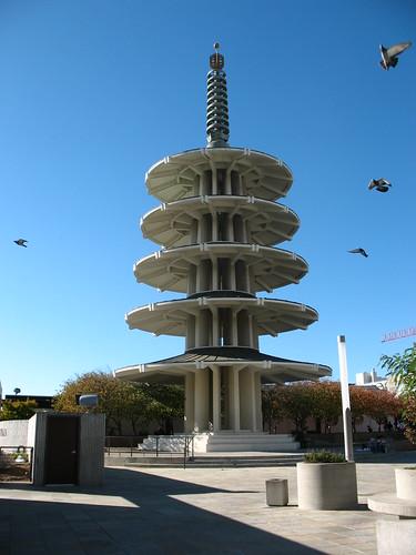Japantown's Peace Pagoda