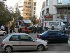 12 Protest in Athens