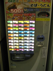 Food Ordering Vending Machine
