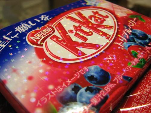 KitKat Tripleberry