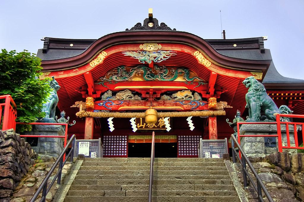 Mt. Mitake Shrine