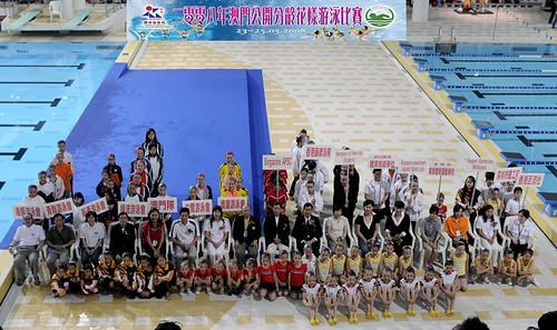 2008年澳門公開分齡花泳賽-開幕式