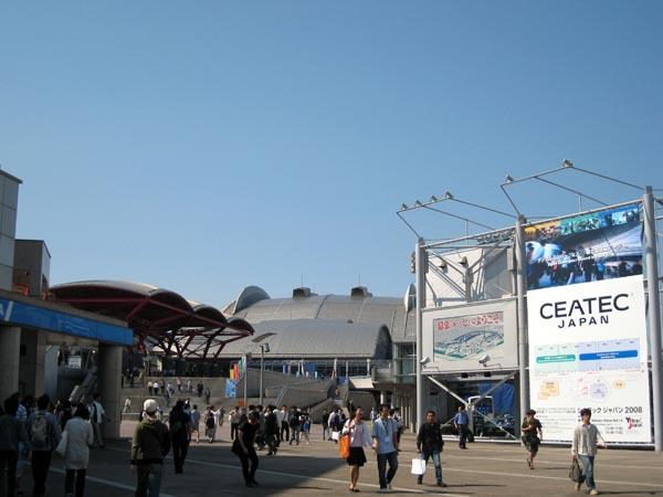 CEATEC 2008_1