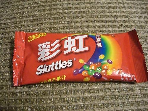 Skittles from China
