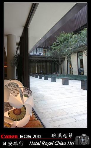 Hotel Royal Chiao Hsi_2007_1228_114917.jpg