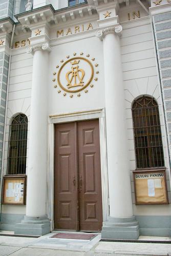Assumption Church, Moda Kadikoy, Istanbul , Pentax k10d