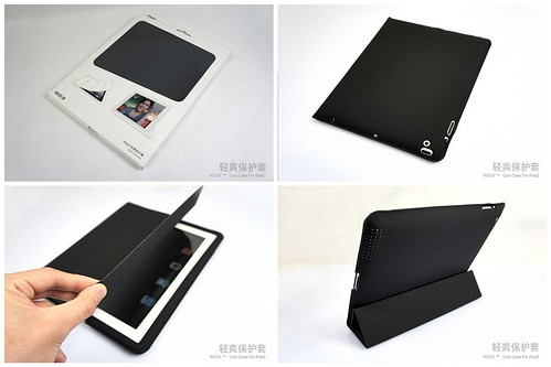 pirated smart cover