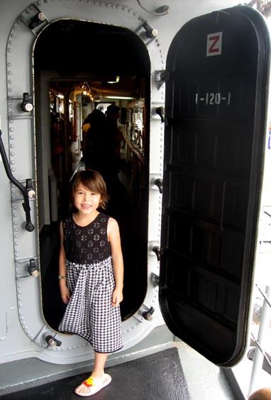 Jaylene Door