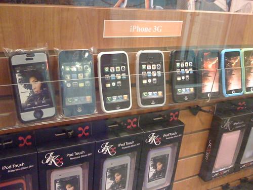 iPhone 3G cases