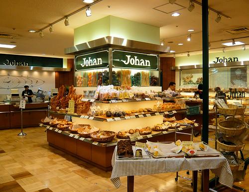 Johan - Self-service boulangerie