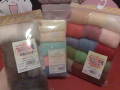 羊毛們.Colorful Wool for felting :)