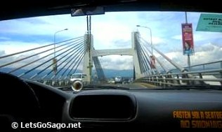 The Bridge from Mactan