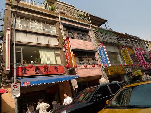 taipei city architecture 32