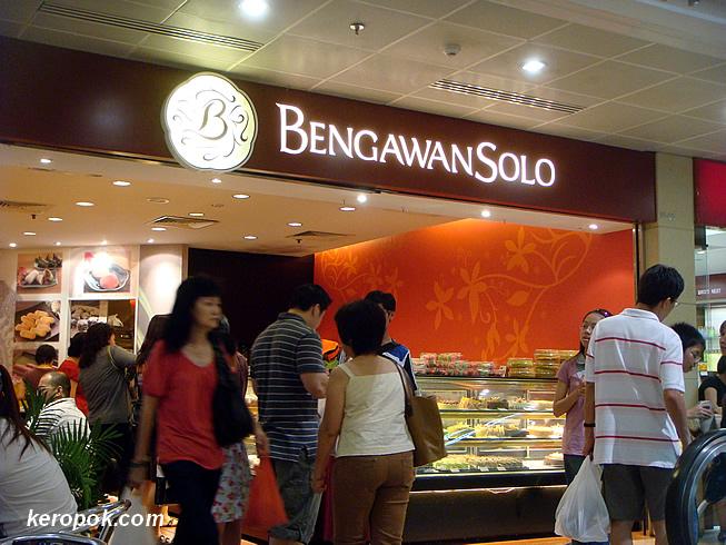 Bengawan Solo @ West Mall