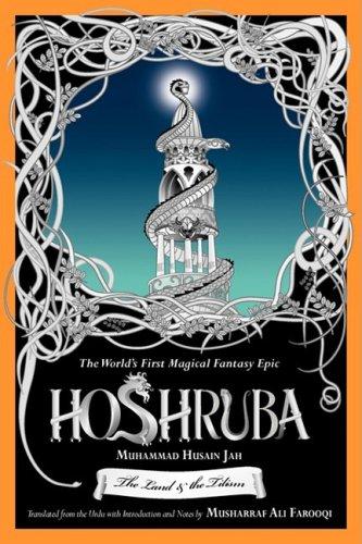 Hoshruba The Land and the Tilism cover