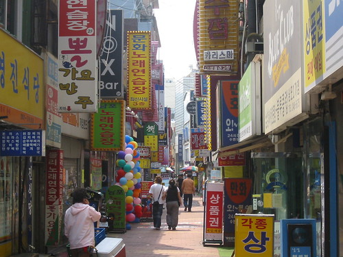 Pusan, South Korea (1/2)
