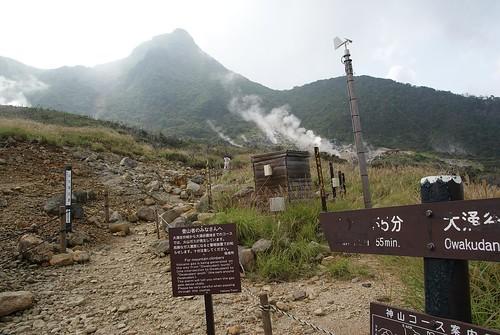 Sulphur hike