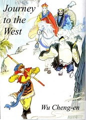 Journey to the West: Cover