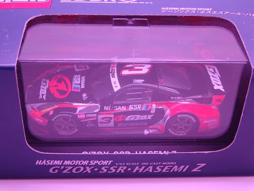 Ebbro Super GT Fairlady Z