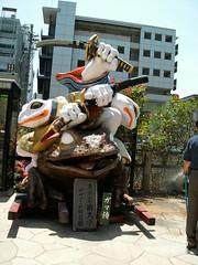 24 - Matsumoto - Frog Street - 20080617