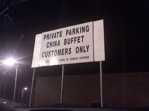 China Buffet Parking Only