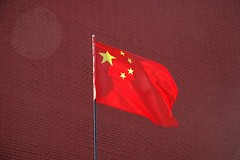 Great Firewall of China _0017