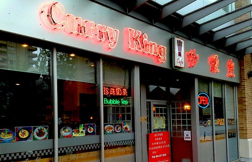 Curry King - exterior