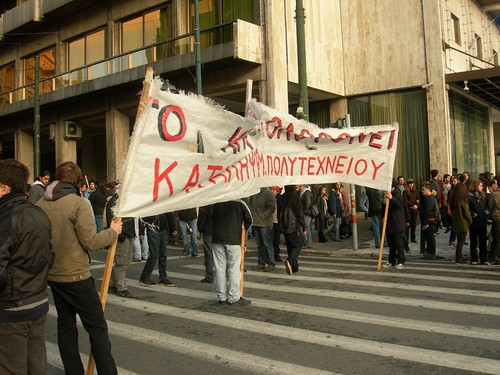 17 Protest in Athens